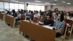 하브루타교육협회 주최와 한국하브루타교육학회 주관으로 제2차 하브루타 학술대회가 7월 30일 서울 보라매초등학교에서 열렸다