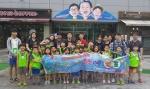 삼전주간보호시설이 7월 29일 여름방학을 맞이하여 부천 웅진플레이도시에서 한화갤러리아명품관 봉사단과 함께 장애·비장애 아동간의 긍정적인 또래관계형성을 위한 여름캠프를 실시하였다