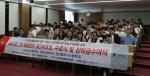 동명대, 4주 전일제 '서머스쿨' 108명 7월 28 수료식 개최