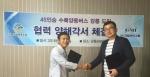 26일 GMI그룹과 강릉관광협동조합이 관광 레저 활성화를 위해 MOU를 체결했다