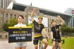 투르 드 프랑스 레탑 코리아가 오는 11월 5일부터 6일까지, 서울 올림픽공원에서 개최된다