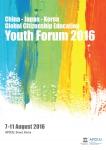 한중일대학생 세계시민교육 정책 리더십 대회가 8월 11일부터 15일까지 유네스코 아시아태평양 국제이해교육원에서 개최된다