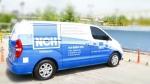 세계적인 산업 설비 유지 보수 제품 제조 기업인 NCH코리아가 오늘 찾아가는 폐수 및 악취 전문 분석 'NCH 환경관리 모바일 연구소' 서비스를 발표했다