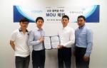 부동산 P2P 금융 플랫폼 이디움펀딩이 국제자산신탁과 업무협약을 체결했다