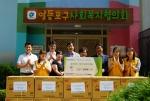 신일산업이 서울시 거주 에너지 취약계층에게 선풍기를 기부했다