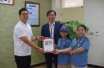 인천먼우금초등학교에 희망사과나무 나눔증서 전달