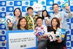 한국먼디파마 메디폼 판매 2주년