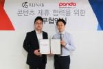 레이나비가 중국 역직구 쇼핑몰 판다코리아닷컴과 업무협약을 체결했다