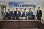 서울미디어대학원대학교와 JTBC미디어텍의 MOU 체결식