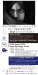 (사)한국사진작가협회는 세계인의 사진축제인 제33회 국제사진예술연맹총회를 서울과 경주에서 개최한다