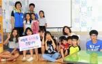 한국조폐공사가 사랑의 점심나누기 캠페인을 전개했다
