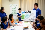 한국지멘스는 10일 서울대학교 글로벌공학교육센터에서 초등학생 80여 명을 대상으로  제3회 지멘스그린스쿨 올림피아드를 개최했다