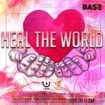 클럽베이스 자선바자회 Heal The World 포스터