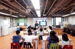 세기P&C가 지난 8월 10일 서울 중구에 위치한 신당종합사회복지관에서 어린이들을 위한 사진교실을 열었다