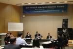 제3회 FDI 모의국제중재대회 아시아태평양대회