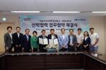 서울미디어대학원대학교(총장 박승철)과 KBS미디어(대표 이선재)의 MOU체결