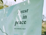 트리플래닛의 포레스트 인 피스(FoRest in Peace)