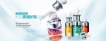 씨엘포가 타오바오 화장품 단독 브랜드관을 오픈했다