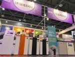 문서보안 전문 기업 모세코리아가 18일부터 20일까지 코엑스에서 개최되는 제42회 프랜차이즈 창업박람회에 참가한다