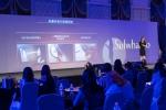 글로벌 릴레이 행사의 첫 주자였던 대만 행사의 PT세션