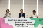Lee Jae-yul, deputy governor of Gyeonggi Province, Cho Jae-hyun, executive director of the festival and programmer Park Hyemi at The 8th DMZ International Documentary Film Festival press conference