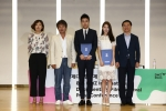 Lee Jae-yul, deputy governor of Gyeonggi Province, Cho Jae-hyun, executive director of the festival, programmer Park Hyemi and Kang Ha-neul and Gong Seung-yeon, Honorary Ambassadors at The 8th DMZ International Documentary Film Festival press confere...