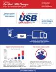 USB-IF의 공인 USB 충전기 로고 및 인증 프로그램