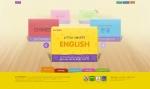 언어세상 디지털 교육 프로그램 리틀스마티와 이러닝타운이 미래창조과학부와 한국데이터베이스진흥원으로부터 콘텐츠제공서비스 품질인증을 획득했다