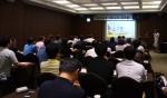 한국로봇산업진흥원이 17일, 18일 양일간 제주 부영호텔에서 창의교실 지도교사 워크숍을 개최했다