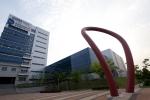 코리아텍이 23일 천안 부대동 2캠퍼스서 2016 학술대회를 개최한다