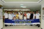 한국청년회의소가 해외 심장병 환우에게 무료 수술을 실시했다