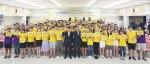 앞줄 왼쪽부터 아홉번째 KB국민은행 이유춘 사회협력부장 앞줄 왼쪽부터 열번째 한국YMCA 전국연맹 류홍번 정책기획실장
