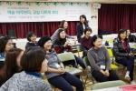 2015 초등교원 대상 창의예술교사 양성과정