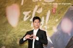 배우 박보검의 팬들이 아직도 전기가 들어오지 않는 지역에서 사는 아프리카 사람들을 위해 솔라등을 기부했다(사진제공 보검일보)