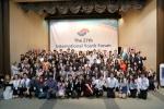 여성가족부와 한국청소년단체협의회가 개최하는 제27회 국제청소년포럼의 개회식이 19일 국제청소년센터 대강당에서 열렸다