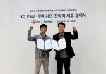 펀치라인과 종합 콘텐츠 기업 CJ E&M이 웹소설 사업 분야 협력을 위해 전략적 제휴 협약을 체결했다