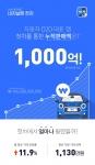 모바일 중고차 앱 서비스 첫차의 누적 거래액이 1000억원을 돌파했다