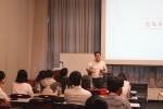 크레이저 커피 그룹이 예비 창업자를 위한 사업설명회를 개최한다
