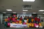 신한카드가 실천하는 NGO 함께하는 사랑밭과 뜻 깊은 나눔을 실천했다
