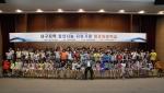 한국로봇산업진흥원이 23일 국립대구과학관에서 대구지역 창의나눔 지원기관 현장체험학습을 실시했다
