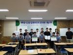 대학생-고교생 3D프린터 아이디어 경진대회 수상식 이후 촬영 모습