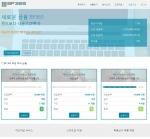 BF365-P2P금융 홈페이지