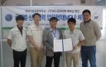 코리아텍 산학협력선도대학 육성사업단은 최근 베트남 하노이의 대학, 기업, 공공기관, 연구소 10여 곳과 글로벌 산학협력을 위한 MOU를 체결했다