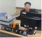 동명대 유일의 교수창업기업 동명바이오 김덕술 대표