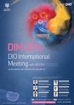 DIM 2016, 디오 인터내셔널 미팅