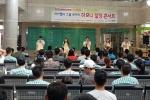 아카펠라 그룹 보이쳐이 하모니 힐링 콘서트를 성황리에 실시했다