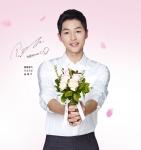 동원F&B가 추석 명절을 맞아 동원참치 선물세트 구매 고객들을 대상으로 동원참치 모델인 배우 송중기와 직접 만날 수 있는 행사를 실시한다.