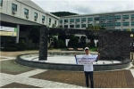 동명대 김성준 학생이 글로벌 프로젝트 성과를 발표한다