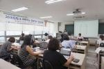 WISET 충청권역사업단의 3D프린팅 전문강사 양성 교육