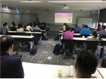 용인송담대가 취업성공패키지 사업 수행 우수대학으로 사례를 발표했다